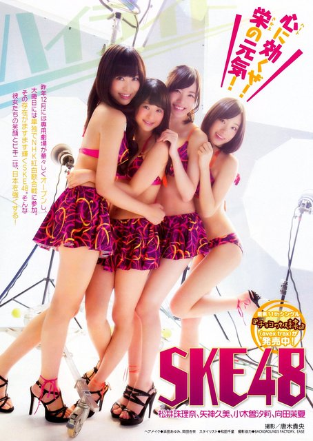 https://livedoor.blogimg.jp/omaeranews-idol/imgs/9/d/9dbea804.jpg