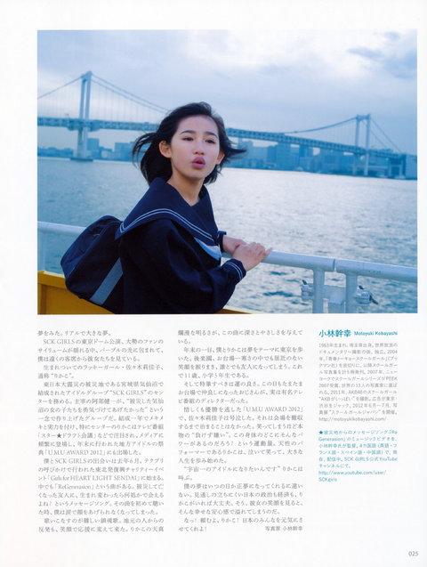 https://livedoor.blogimg.jp/omaeranews-idol/imgs/9/d/9dc1f4f8.jpg