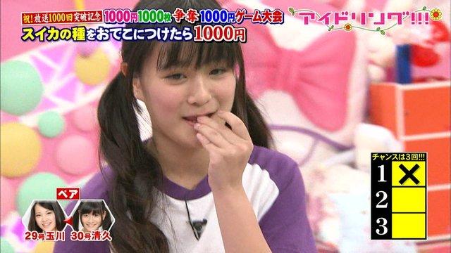 https://livedoor.blogimg.jp/omaeranews-idol/imgs/9/d/9dcadccf.jpg