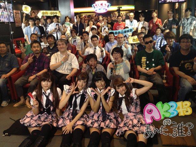 https://livedoor.blogimg.jp/omaeranews-idol/imgs/9/d/9dfb4b58.jpg