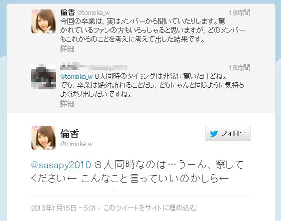 https://livedoor.blogimg.jp/omaeranews-idol/imgs/9/e/9e7b5830.png
