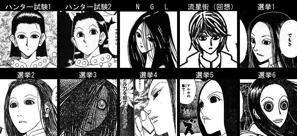 https://livedoor.blogimg.jp/omaeranews-idol/imgs/a/0/a0432de8.jpg