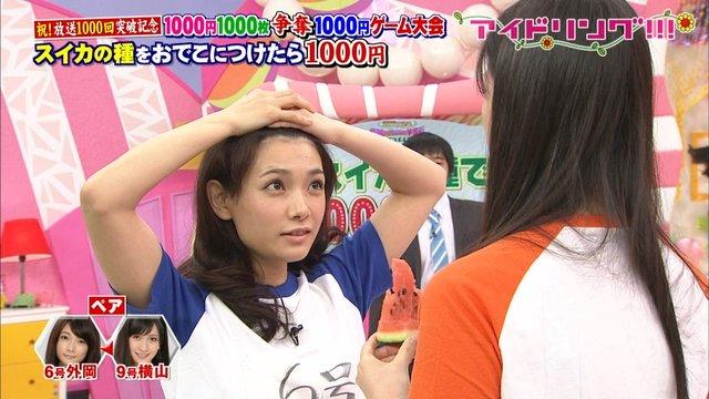 https://livedoor.blogimg.jp/omaeranews-idol/imgs/a/0/a09b4285.jpg