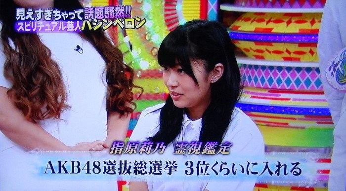 https://livedoor.blogimg.jp/omaeranews-idol/imgs/a/1/a14f435c.jpg