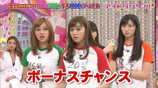 https://livedoor.blogimg.jp/omaeranews-idol/imgs/a/3/a326f02b.jpg
