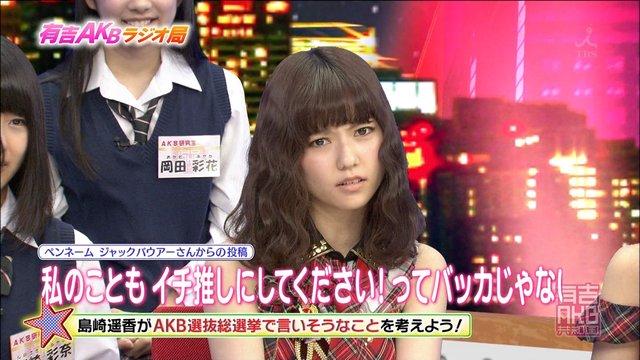 https://livedoor.blogimg.jp/omaeranews-idol/imgs/a/3/a334096e.jpg
