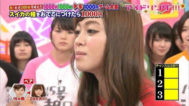 https://livedoor.blogimg.jp/omaeranews-idol/imgs/a/4/a4632bd2.jpg