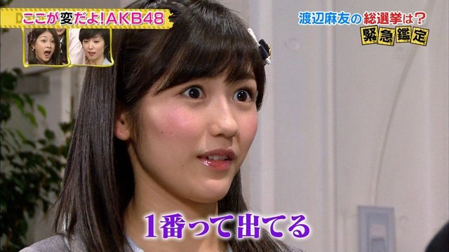 https://livedoor.blogimg.jp/omaeranews-idol/imgs/a/4/a4f2facb.jpg