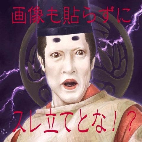 https://livedoor.blogimg.jp/omaeranews-idol/imgs/a/7/a76d4fc4.jpg
