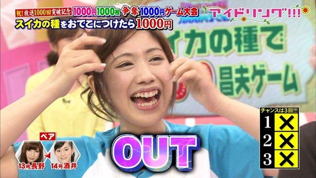 https://livedoor.blogimg.jp/omaeranews-idol/imgs/a/8/a8249d2e.jpg