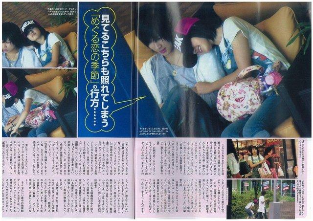 https://livedoor.blogimg.jp/omaeranews-idol/imgs/a/8/a86fc00f.jpg