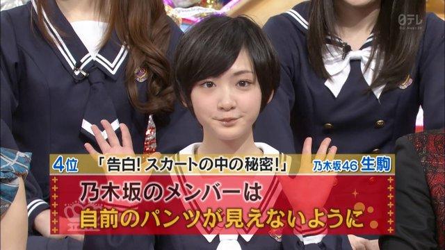 https://livedoor.blogimg.jp/omaeranews-idol/imgs/a/9/a91d71c6.jpg