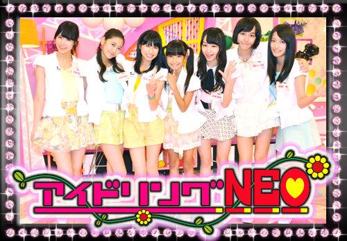 20130916_neo_1