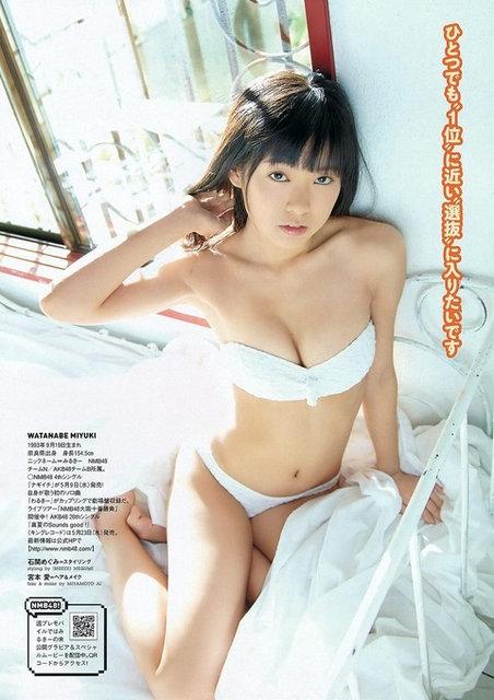 https://livedoor.blogimg.jp/omaeranews-idol/imgs/a/9/a97be54f.jpg