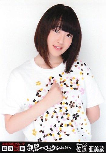 https://livedoor.blogimg.jp/omaeranews-idol/imgs/a/a/aa16579a.jpg