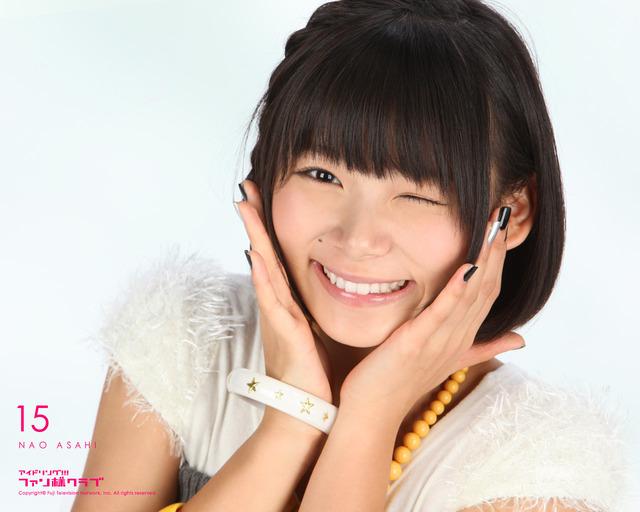 asahinao001 (1)