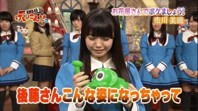https://livedoor.blogimg.jp/omaeranews-idol/imgs/a/b/ab7507ed.jpg