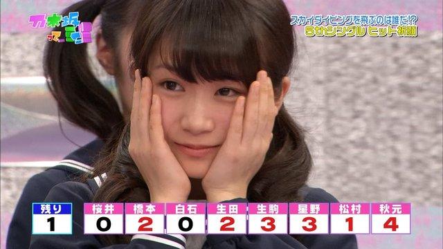 https://livedoor.blogimg.jp/omaeranews-idol/imgs/a/b/aba93d5e.jpg