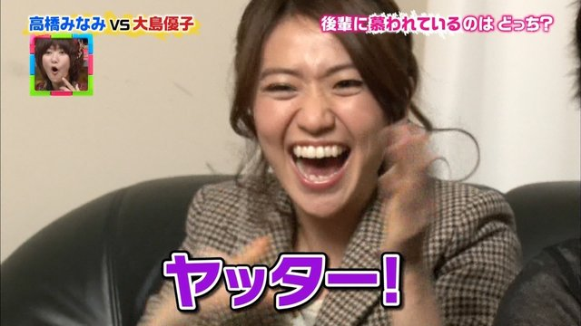 https://livedoor.blogimg.jp/omaeranews-idol/imgs/a/c/ac0cf57e.jpg