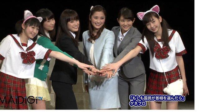 https://livedoor.blogimg.jp/omaeranews-idol/imgs/a/d/add59614.jpg