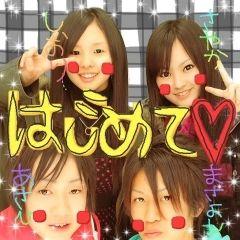 https://livedoor.blogimg.jp/omaeranews-idol/imgs/a/d/addc2bda.jpg