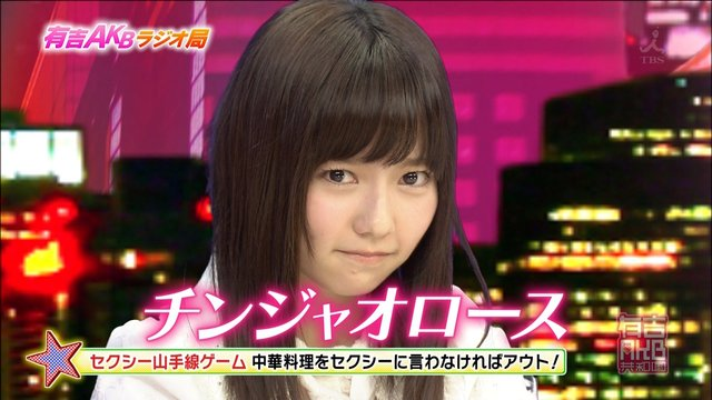 https://livedoor.blogimg.jp/omaeranews-idol/imgs/a/e/ae675b03.jpg