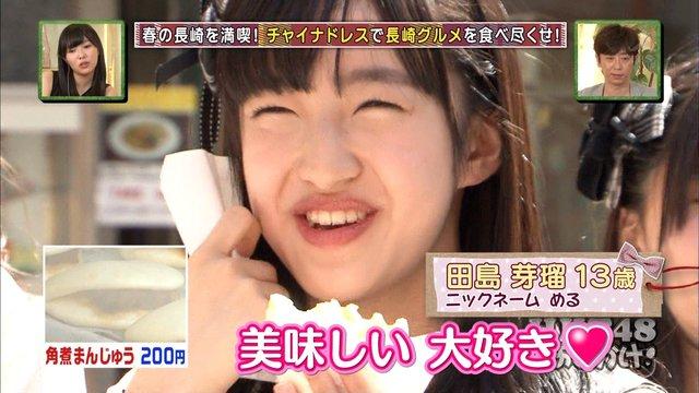 https://livedoor.blogimg.jp/omaeranews-idol/imgs/a/e/ae7d8899.jpg
