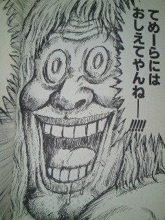 https://livedoor.blogimg.jp/omaeranews-idol/imgs/a/e/ae852dec.jpg