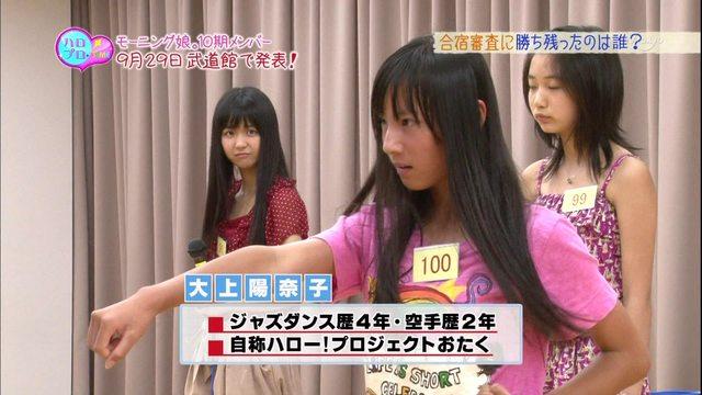 https://livedoor.blogimg.jp/omaeranews-idol/imgs/a/f/af8ad369.jpg