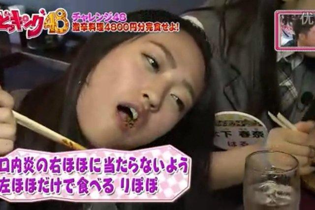 https://livedoor.blogimg.jp/omaeranews-idol/imgs/a/f/af9739db.jpg