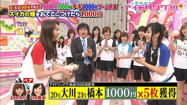 https://livedoor.blogimg.jp/omaeranews-idol/imgs/a/f/af97a9fb.jpg