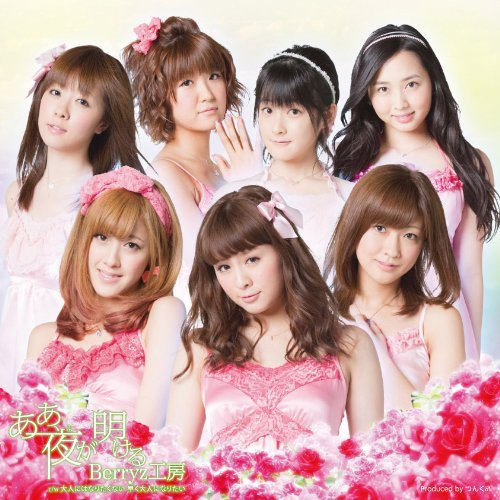 https://livedoor.blogimg.jp/omaeranews-idol/imgs/a/f/afb43448.png