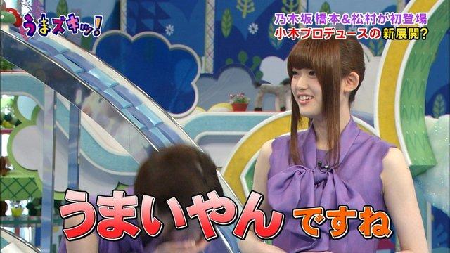 https://livedoor.blogimg.jp/omaeranews-idol/imgs/a/f/afd4ec81.jpg
