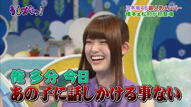http://livedoor.blogimg.jp/omaeranews-idol/imgs/b/1/b1d4d038.jpg