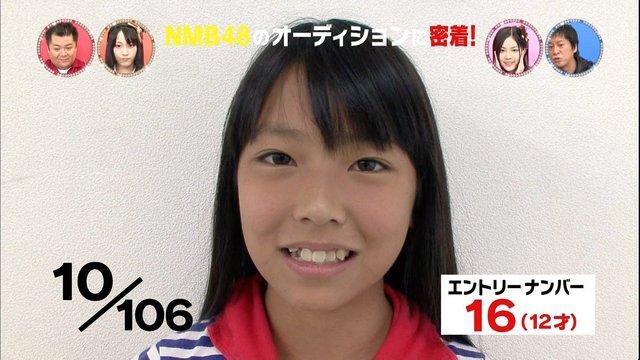 https://livedoor.blogimg.jp/omaeranews-idol/imgs/b/3/b31b7c19.jpg