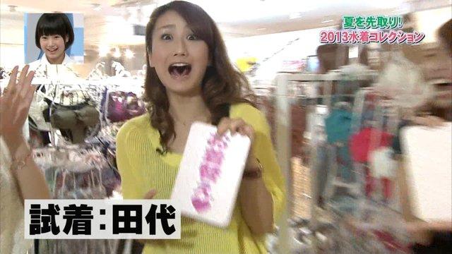 https://livedoor.blogimg.jp/omaeranews-idol/imgs/b/3/b3606608.jpg