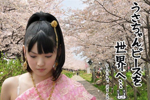 https://livedoor.blogimg.jp/omaeranews-idol/imgs/b/4/b460bdc8.jpg