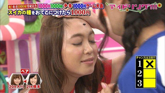 https://livedoor.blogimg.jp/omaeranews-idol/imgs/b/4/b465315d.jpg
