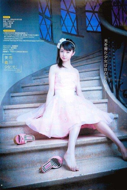 https://livedoor.blogimg.jp/omaeranews-idol/imgs/b/4/b4f75c5e.jpg