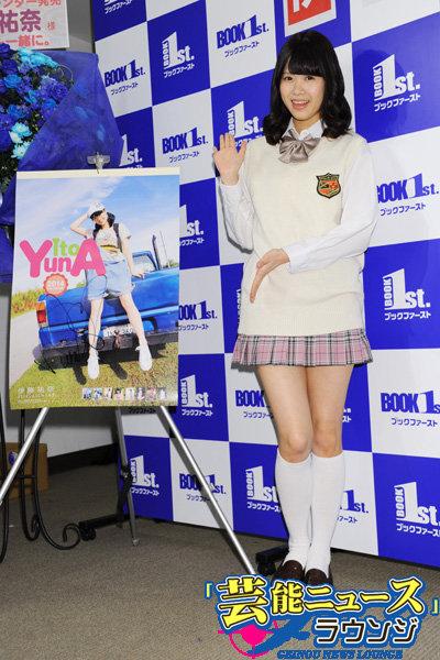 yuna13