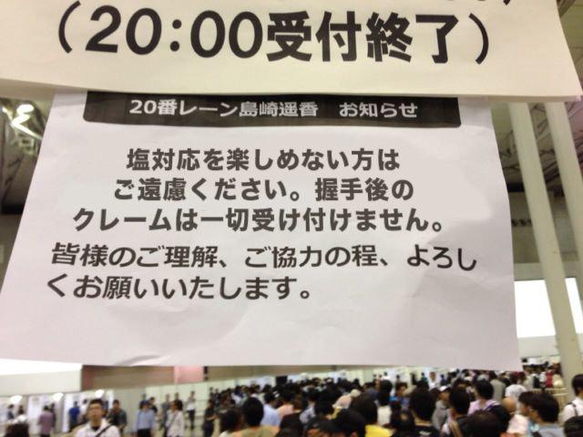 https://livedoor.blogimg.jp/omaeranews-idol/imgs/b/6/b6b6e5cf.jpg