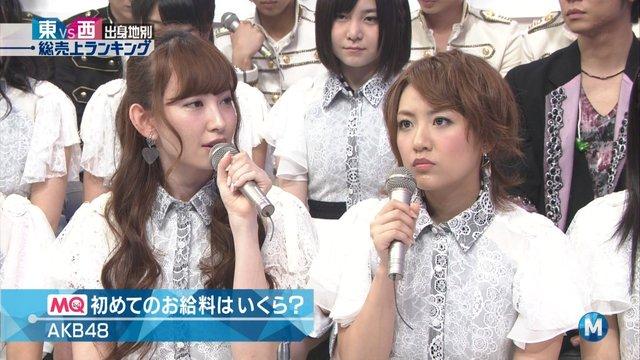 http://livedoor.blogimg.jp/omaeranews-idol/imgs/b/7/b71d40f1.jpg