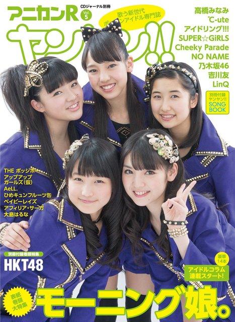 https://livedoor.blogimg.jp/omaeranews-idol/imgs/b/7/b78c4157.jpg