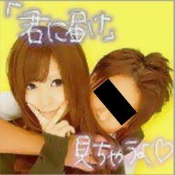 https://livedoor.blogimg.jp/omaeranews-idol/imgs/b/8/b81ad76b.jpg