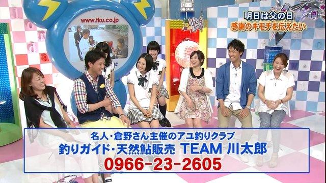 https://livedoor.blogimg.jp/omaeranews-idol/imgs/b/8/b83ff6b7.jpg