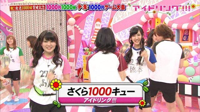 https://livedoor.blogimg.jp/omaeranews-idol/imgs/b/8/b889ba8e.jpg