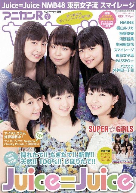 https://livedoor.blogimg.jp/omaeranews-idol/imgs/b/8/b8e6e69d.jpg