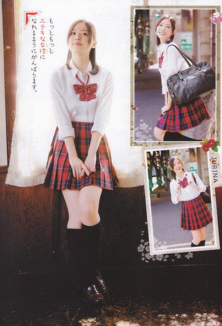 http://livedoor.blogimg.jp/omaeranews-idol/imgs/b/a/ba1247da.jpg
