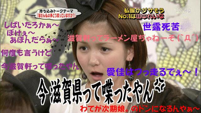 https://livedoor.blogimg.jp/omaeranews-idol/imgs/b/a/ba5692bc.jpg