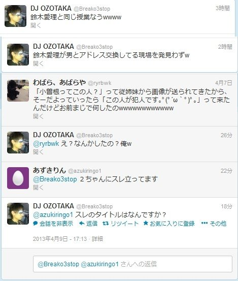 https://livedoor.blogimg.jp/omaeranews-idol/imgs/b/a/ba84808a.jpg